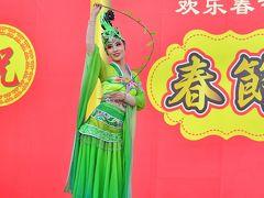 第十四回名古屋中国春節祭 初日
