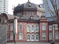 おのぼりさんが行く♪やっと行けた東京駅と皇居散策♪