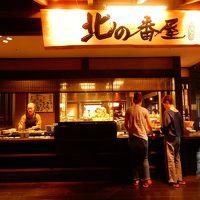 ラビスタ函館に宿泊!札幌~函館観光ドライブ旅
