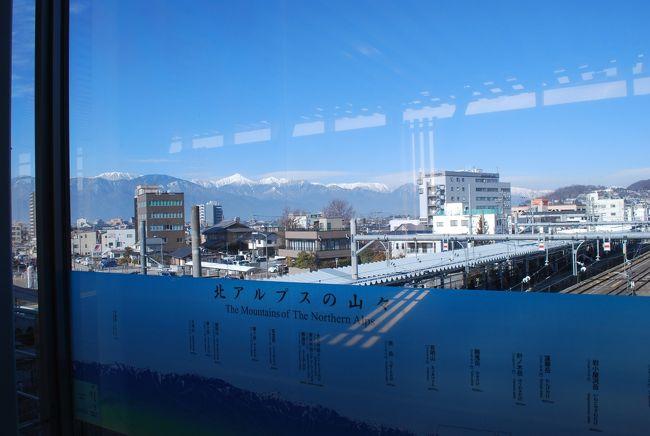 2020.1.11~1.12<br /><br />信州への旅行 松本編<br /><br />名古屋からの特急しなの号で松本に到着<br /><br />ホームに降り立つと、隣のホームの屋根越に<br /><br />山頂に雪を頂いた、北アルプスの見事な山並みが眼に飛び込んできました!<br /><br />北アルプスのお出迎えに感激!!<br /> <br />階段を上がり、改札を済ませ、コンコースに出ると、ワイドなガラス張りの展望コーナーに到着<br /> <br />10㎞~ほど先の2,000m級の北アルプスの峻険な山脈に、しばし時のたつのを忘れて、眺めていました