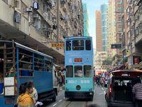 香港マカオ散策旅行(4/5:マカオ—香港への移動と中環付近散策)