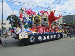 新庄祭り本祭り