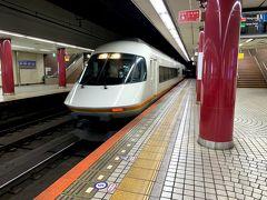 大阪黒門市場から名古屋へ 1 Day Trip