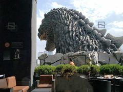 新宿ゴジラ三昧
