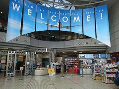 成田国際空港に隣接!『航空科学博物館』