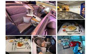 2019-2020 メルボルン周辺(19)シンガポール航空ビジネスクラスで帰国編