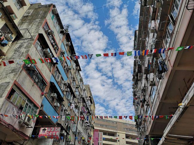 香港のデモが悪化したため、母はキャンセルして、ひとり旅となりました、<br />香港は、子供の頃から、両親と43年通ってる遊び場なので、今回は、の~~~んびり無計画で訪れました<br />タイ.バンコクから移動し、マデラ香港に2泊の旅です