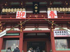 久々の東京、初めての鎌倉 三泊四日の旅。三日目は少し足を延ばし鎌倉へ。四日目はお昼に東京を出発。
