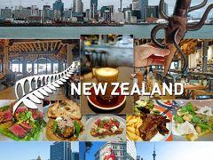 ニュージーランド北島レンタカー旅4-オークランド街歩き、StarVictoria泊、Ortolana、インスタ映えGIAPO、Amano-
