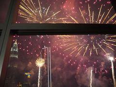 2019~2020年 年末年始の旅 ④クアラルンプール トレーダーズホテルから見たカウントダウンの花火は大迫力!!