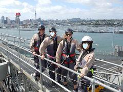 ニュージーランド・アクティビティ満載の旅 12月28日(ブリッジクライム、スカイタワー、ヨット編)