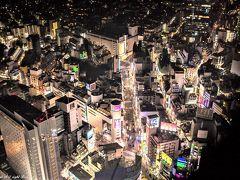 渋谷スカイで長男とDate