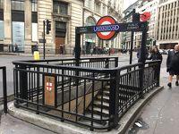 【現地速報】ロンドン・ナイロビ出張(その5) 仕事の合間のロンドン街歩き!