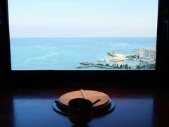 ['20沖縄旅]コンドミニアムで過ごす4日間♡絶景朝食はここにあった!