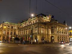 オーストリア観光2020 ウィーン市内とウィーン近郊の旅 その1 日本出発とウィーン初日