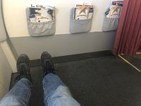 エーゲ航空ビジネスクラス搭乗記 ATH/TLV アテネ空港シェンゲン外ラウンジ