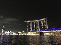 20年ぶりのシンガポール!