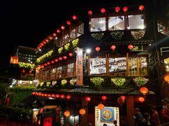 シニアトラベラー!冬の台湾満喫の旅④