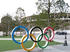 晴れ舞台を待つ国立競技場と日本オリンピックミュージアム