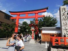 路線バスで京都を歩く1908 「市バス急行105&南5号系統に乗って、伏見稲荷大社&東福寺」 ~伏見・京都