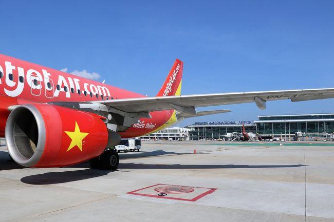 ベトナムのTET連休に、ベトジェットの直行便就航で便利になったタイ・プーケットに行ってきました。<br />ベトナムで一番勢いがある新興航空会社ですが、まだ安定感に欠け遅延となりました。<br />フライトの詳細はこちら<br />https://flyteam.jp/airline/vietjet-air/review/44868<br />快進撃ベトジェットが新規開設したヘヴンへの直行便