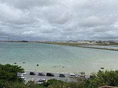 2020年 SFC修行 沖縄 那覇(OKAタッチ) 5時間の過ごし方。瀬長島、日帰り温泉、ウミカジテラス