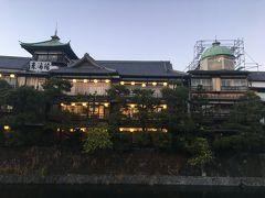 伊東温泉 ショート旅行