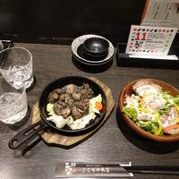 九州経由沖縄旅行4. 帰路は宮崎経由で(2019年12月)