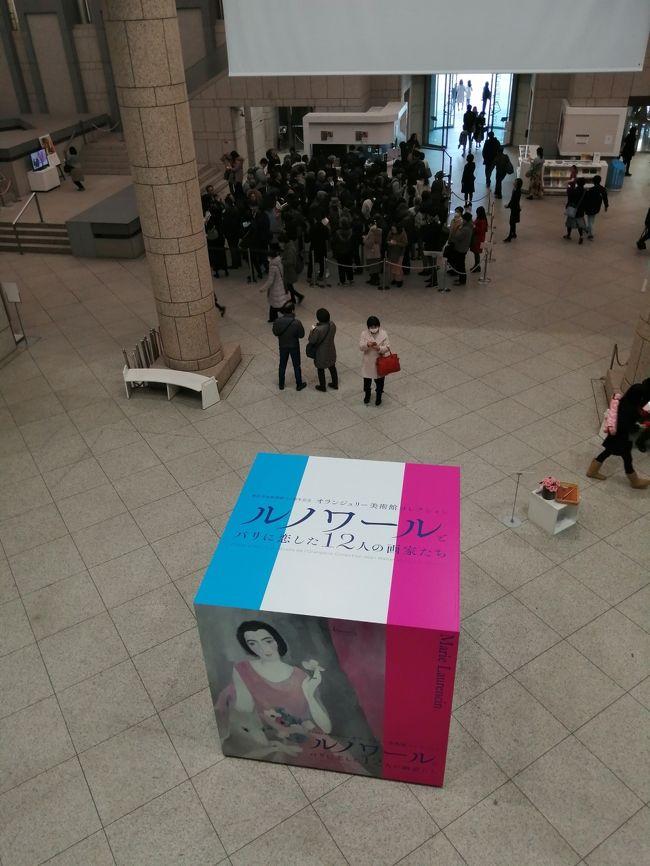 横浜美術館でルノワール展をやっていました。オランジュリー美術館の展示品が一気に日本にやってくるのは、1998年以来と言うことで楽しみにしていましたが、ようやく行くことができました。<br /><br />ピカソの作品もありましたよ。