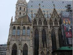 オーストリア観光2020 ウイーン市内とウイーン近郊 その3 シュテファン大聖堂と周辺探索