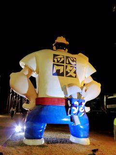 【2019年台湾】3 私の旅はスタートダッシュが肝心なの!出遅れて消化不良の高雄となる。