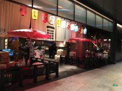 中国深セン:16店舗が集まる日本食街「上横丁」に行ってみた。