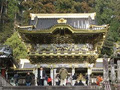 日光の寺社と中禅寺湖を巡る(その1 日光東照宮)