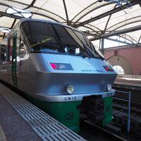 2019.12 年末年始・鉄路でぐるっと九州四国(7)松浦鉄道と特急みどりで佐世保へ。