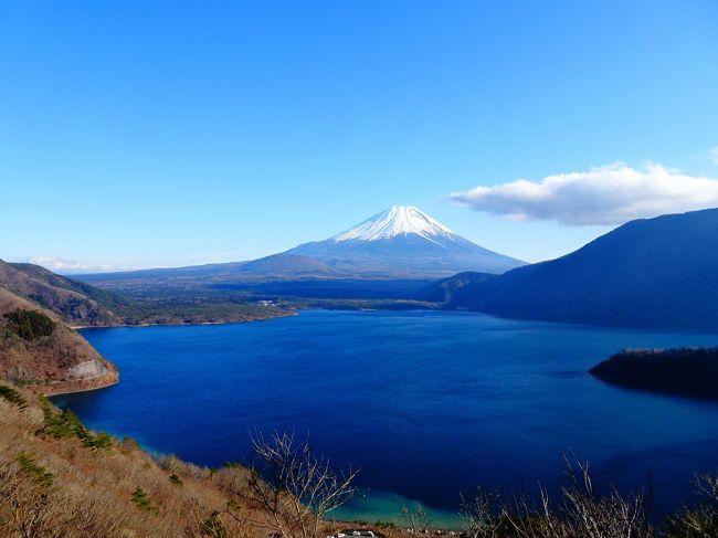 昨年11月末に御坂山塊の黒岳から王岳を縦走しましたが、今回はその続きで王岳から本栖湖まで縦走してみました。今回も天候に恵まれて富士山が絶景。<br />その2日後には伊豆半島で伊豆三山(城山・葛城山・発端丈山)と沼津アルプスを縦走したので、全く別の山旅ではありますが併せて掲載します。<br /><br /><御坂山塊の行程><br />河口湖駅9:10→西湖いやしの里9:50(富士急バス)<br />西湖いやしの里バス停9:53-10:56王岳11:02-12:12五湖山-12:55三方分山13:07-14:01パノラマ台14:05-14:38中ノ倉峠14:48-14:58本栖湖畔15:04-15:49本栖湖バス停(徒歩)<br />本栖湖15:53→河口湖駅16:39(富士急バス)<br /><br /><伊豆三山・沼津アルプスの行程><br />三島8:20→大仁8:49(伊豆箱根鉄道)<br />大仁駅8:50-9:08城山登山口-9:35城山9:38-10:26葛城山10:44-11:23発端丈山11:28-11:54三津バス停11:57-12:40多比バス停付近-13:10大平山13:18-13:49鷲頭山13:50-13:54小鷲頭山-14:12志下山14:13-14:39徳倉山14:40-15:02横山-15:34香貫山15:57-16:11香貫山登口-16:33沼津駅(徒歩)
