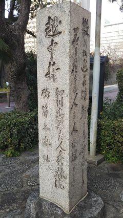 大河ドラマに「麒麟」が現れたら 細川ガラシャや梅も花開くか