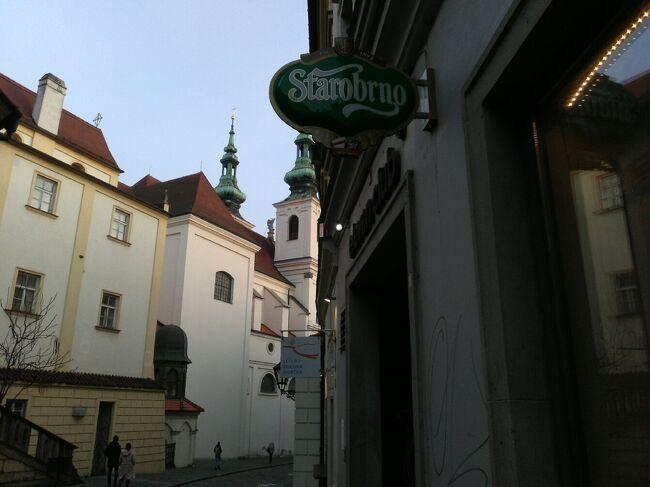 中欧・東欧6ヶ国旅行 ブルノ滞在4日間の記録 その1