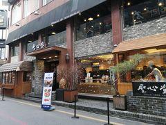 ただパンを食べに韓国大田へ行く 釜山~大田旅行