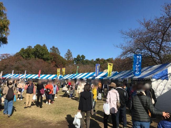 農業祭が行われている、埼玉県さいたま市の市民の森に行ってきました。<br />飲食の販売や試食、ステージに加えて常設のリス園も見てきました。