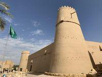 サウジアラビアの旅3・リヤド観光〜サウディアでハイルへ