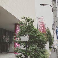 駒込駅から5分「岩崎家ゆかりの観光スポット」の「六義園」と「東洋文庫ミュージアム」に行ってきました。