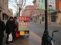 北京にハマった女子大生の一人旅#2