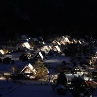 ★2020年2月★リフレッシュ休暇de東海北陸【2日目】完全予約制の白川郷ライトアップ