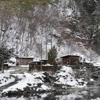 ★2020年2月★リフレッシュ休暇de東海北陸【4日目】新穂高温泉「深山荘」混浴で雪見風呂♪