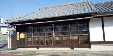 19_旧東海道五十三次歩き旅 庄野宿 ~関宿(10/30 15.1km)
