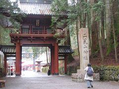 日光の寺社と中禅寺湖を巡る(その2 二荒山神社と大猷院)