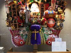 ☆2020年1月 復興割で千葉へ☆ 両国 江戸東京博物館とちゃんこ鍋と千葉ホテル 泊まり歩き