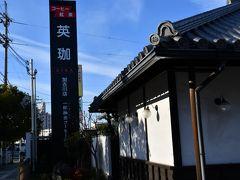 加古川の喫茶店巡り