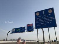 サウジアラビアの旅12・ジッダ観光