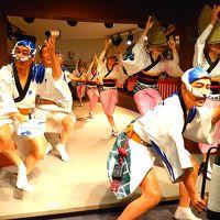 2020年1月 香川・徳島旅行②♪阿波おどり♪大塚国際美術館♪アオアヲナルトリゾート